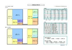 2010-11-16 18-23-10.jpg